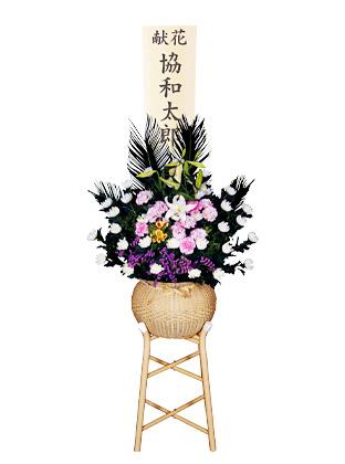 だるまカゴ花