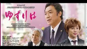 平成最後のイベント4月28日(日)別邸八橋ゆずりは無料上映会