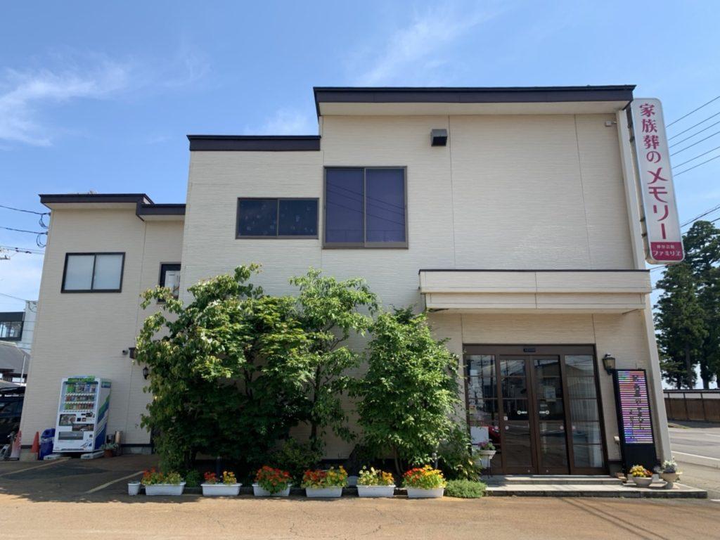花壇コンテストPR メモリーホール大曲・別邸おおまち