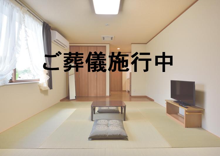 9月28日 別邸八橋 内覧会